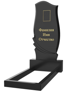 Вертикальный памятник A-07